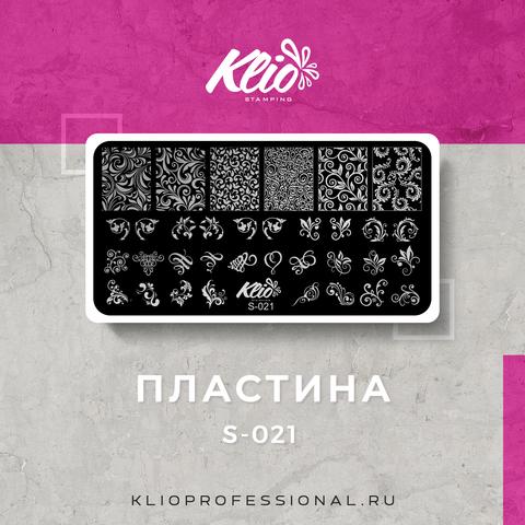 ПЛАСТИНА ДЛЯ СТЕМПИНГА KLIO PROFESSIONAL S-021