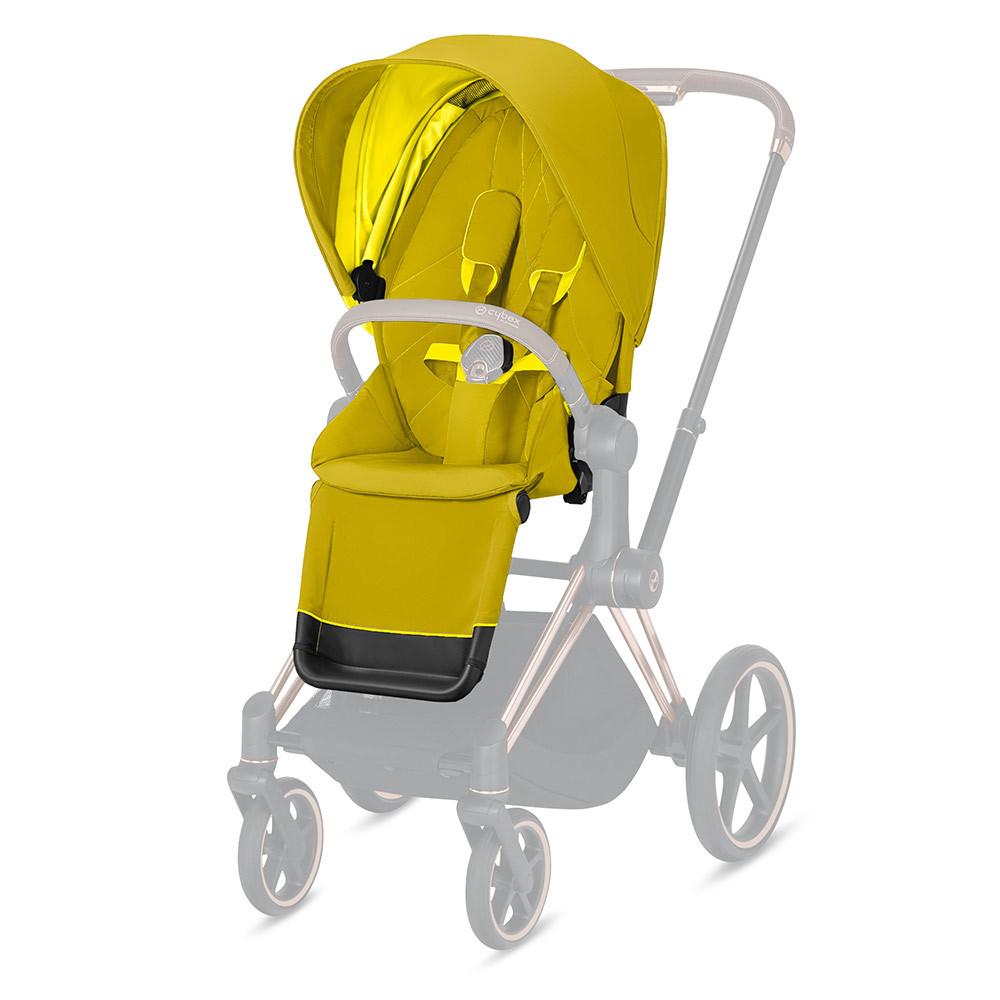 Цвета прогулочного блока Набор Cybex Seat Pack Priam III Mustard Yellow 10267_1_95-PRIAM-e-PRIAM-Seat-Pack-Design-Mustard-Yellow.jpg