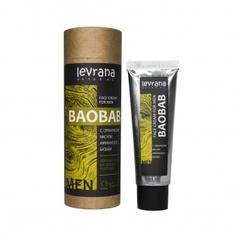 Крем для лица Баобаб, 30 ml. ТМ Levrana