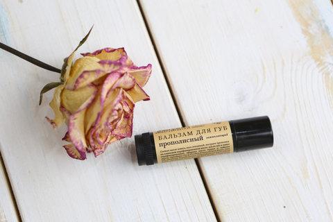 Бальзам для губ Прополисный (помада) Краснополянская косметика, 5 мл