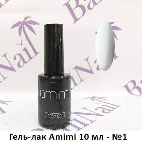 Гель-лак Amimi 10 мл - №1