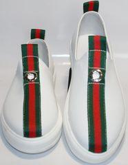 Кроссовки модные женские New Malange M970 white.