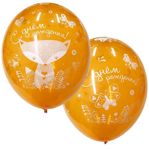 Шары из серии С Днём Рождения! Лиса (кристалл) оранжевый