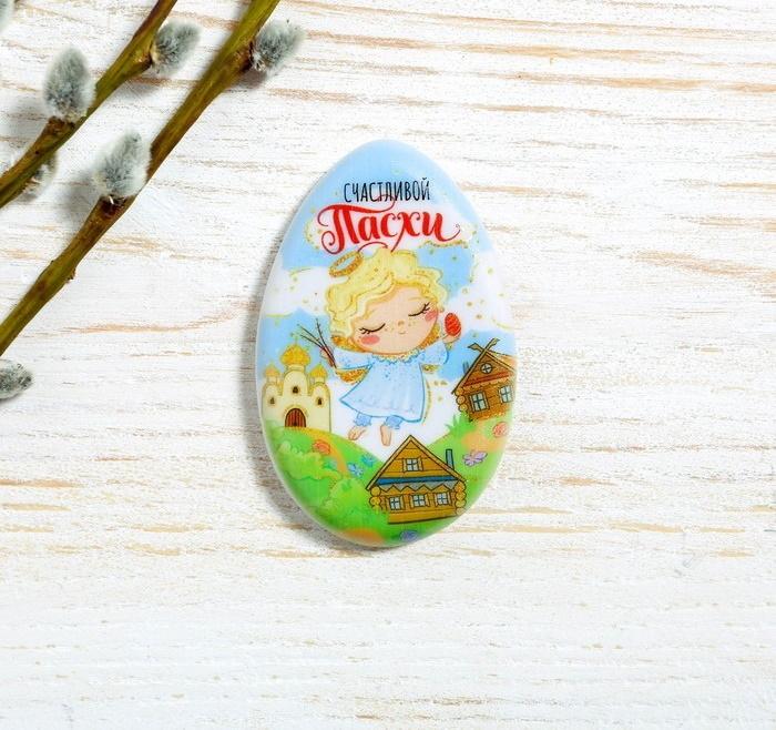 Магнит в форме яйца «Счастливой Пасхи!» фото