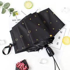 Женский облегченный зонт, с защитой от УФ, 8 спиц, принт- Звезды и короны (черный)