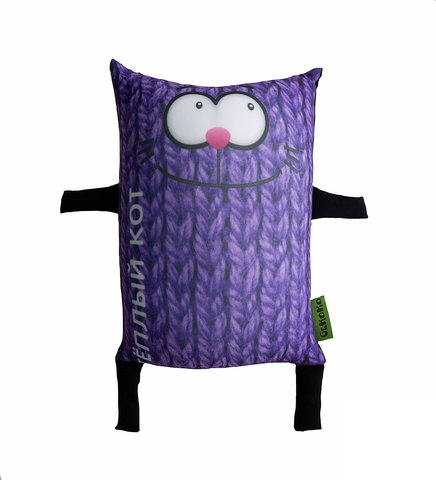 Подушка-игрушка антистресс «Теплый кот», фиолетовый