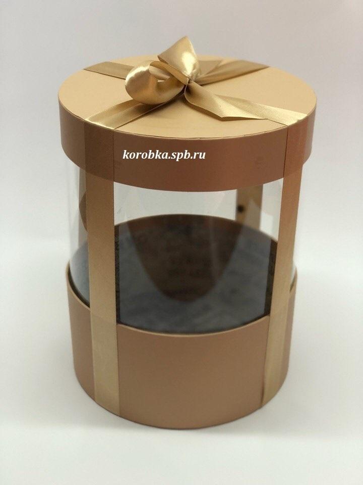 Коробка аквариум 16 см Цвет : Крафт. Розница 350 рублей .