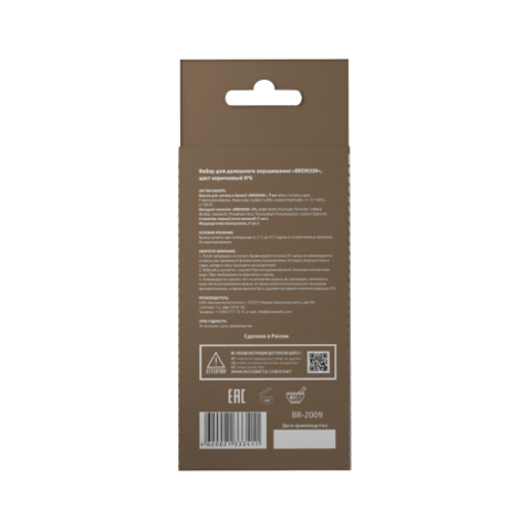 Набор для домашнего окрашивания BRONSUN (№6 коричневый)