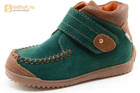 Ботинки для мальчиков кожаные Лель (LEL) на липучке, цвет зеленый. Изображение 1 из 14.