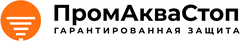 ПромАкваСтоп 2612-12/24/9-1710-3/4+М