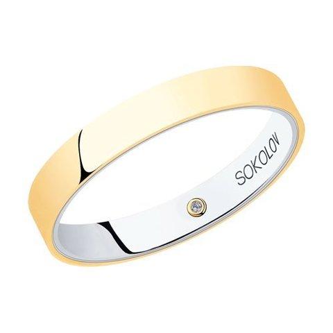 1114051-01 - Обручальное кольцо из комбинированного золота с бриллиантом
