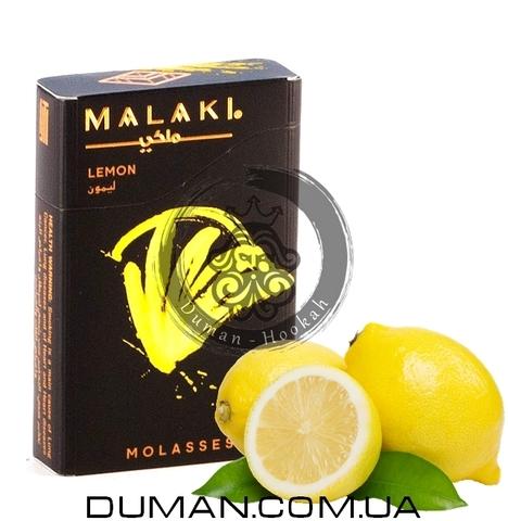 Табак Malaki Lemon (Малаки Лимон)