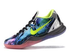 Nike Kobe 8 System 'Prelude'