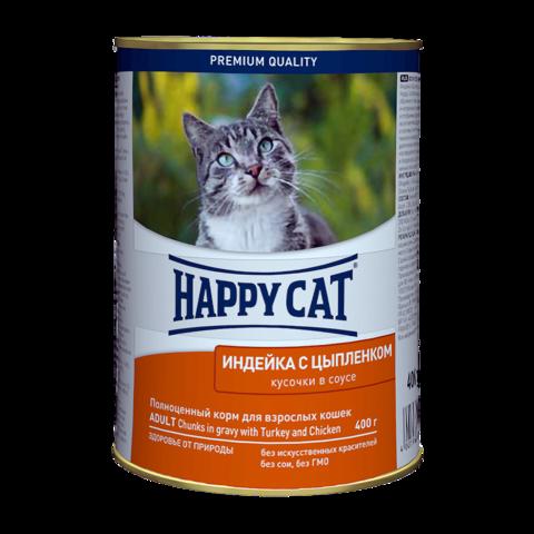 Happy Cat Консервы для кошек с индейкой и цыпленком кусочки в соусе