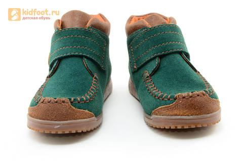 Ботинки для мальчиков кожаные Лель (LEL) на липучке, цвет зеленый. Изображение 5 из 14.