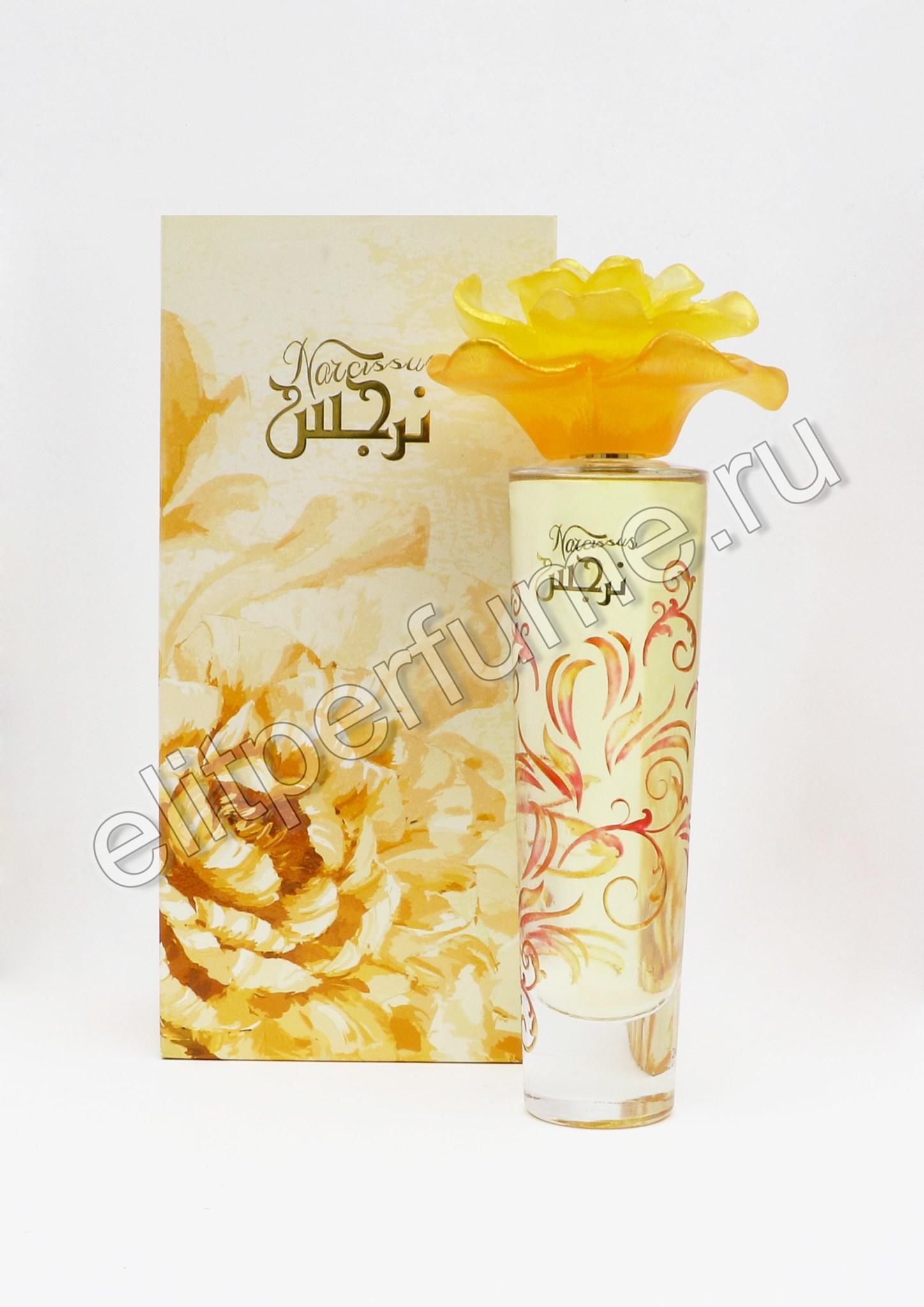 Narcissus  Нарцисс 100 мл спрей от Саид Джунаид Алам Syed Junaid Alam