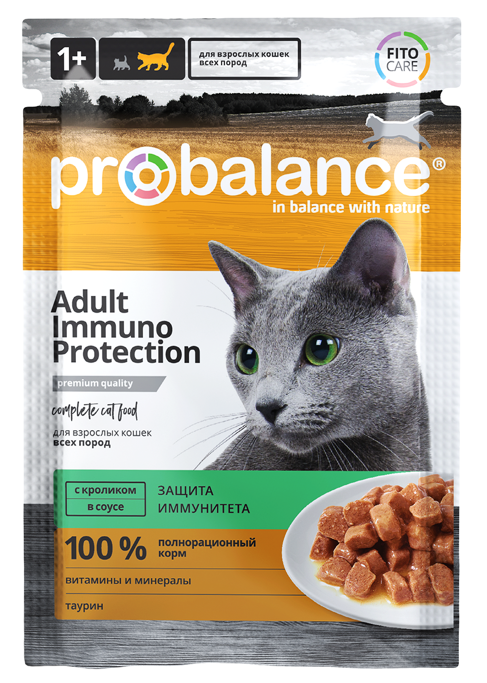 ProBalance Пауч ProBalance Immuno Protection для кошек с кроликом PB_cat_IP_Rabbit_85_face.png