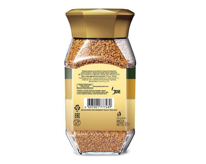 Кофе растворимый Jacobs Gold, 95 г