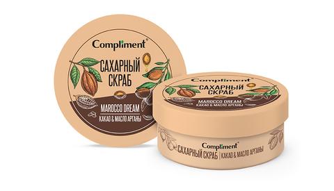 Compliment сахарный скраб для тела КАКАО & МАСЛО АРГАНЫ