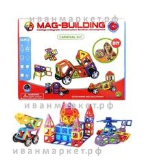 Магнитный конструктор 56 деталей Mag Building