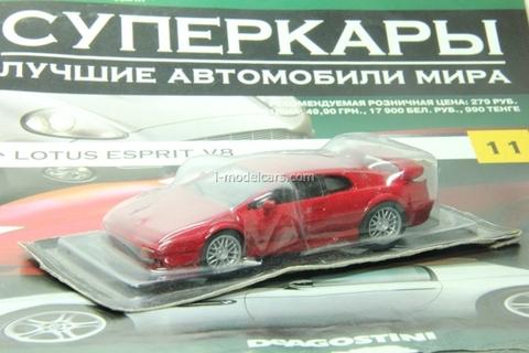 Lotus Esprit V8 1:43 DeAgostini Supercars #11