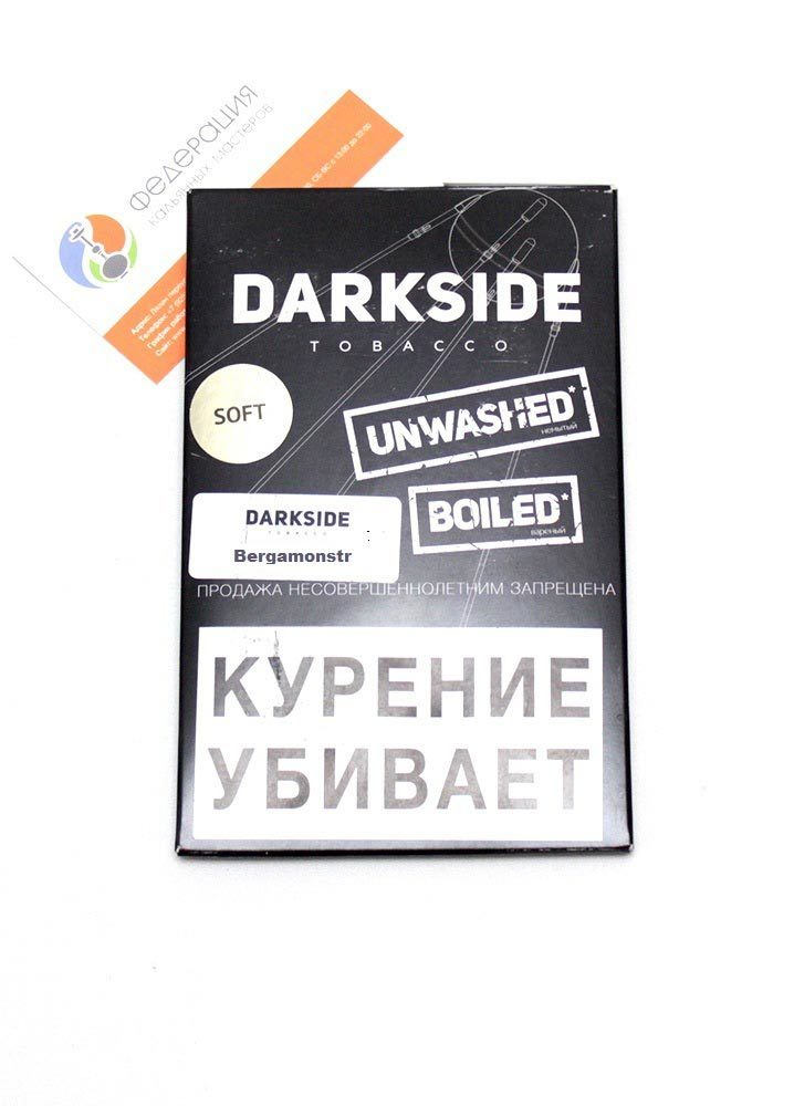 Табак для кальяна Dark Side Soft 100 гр. Bergamonstr