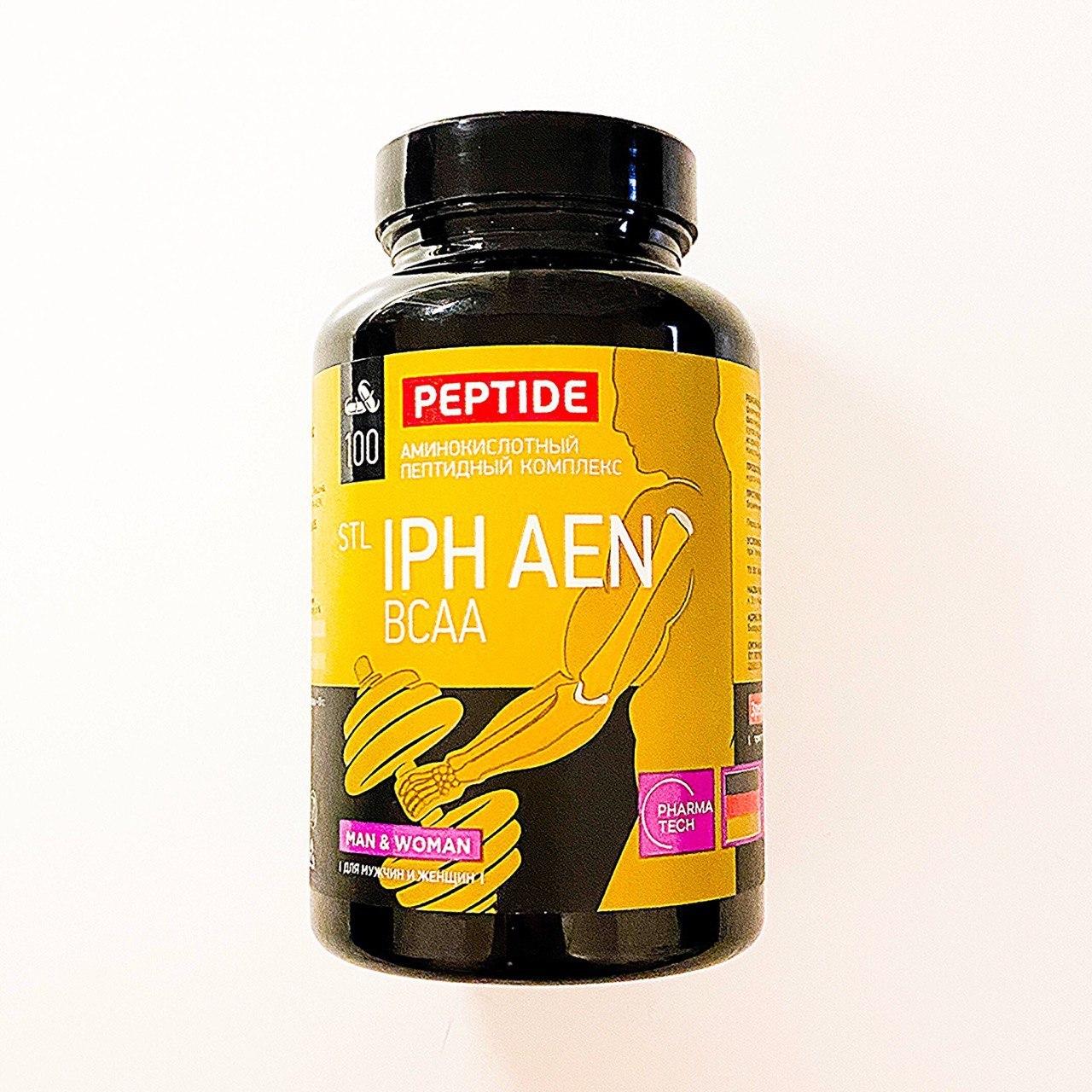 Аминокислотный пептидный комплекс BCAA IPH® AEN для хрящей
