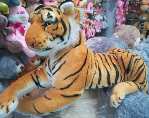 Тигр 100 СМ