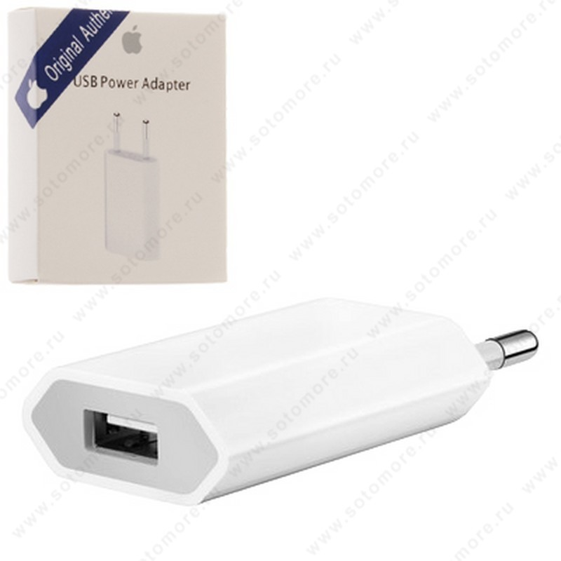Сетевая зарядка для Apple 1xUSB 5W 1.0А плоское в короке с надписью Original Authentic + инстркуция класс 1 белое
