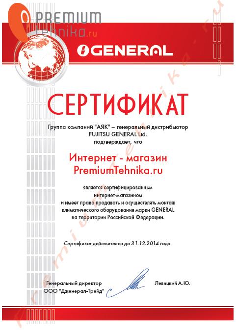 Сплит система General ASG24U