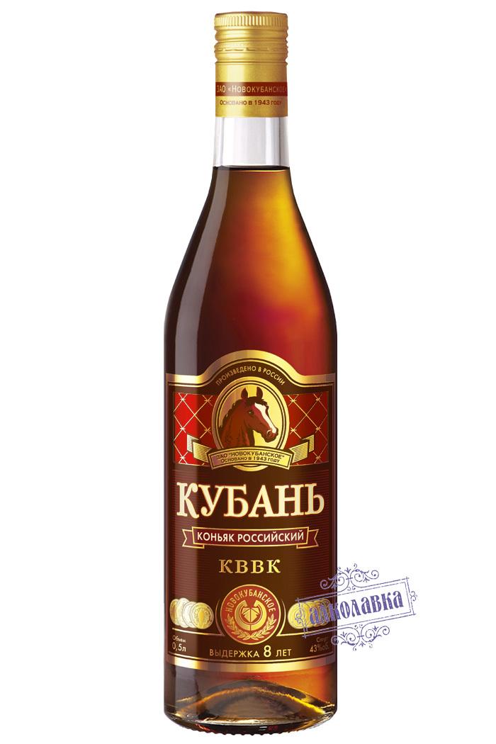 НОВОКУБАНСКОЕ. КВВК КУБАНЬ. 0,5 л
