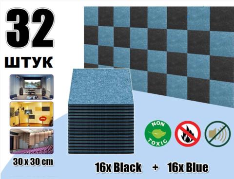 POLYSTER  набор  32 штук  из полиэфирного волокна черный+синий 300x300x9
