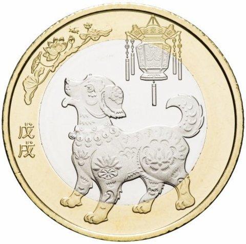 Монета 10 юань Собака