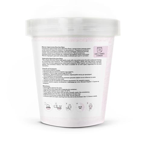 Маска гидрогелевая Bourbon Rose Joko Blend 200 г (4)