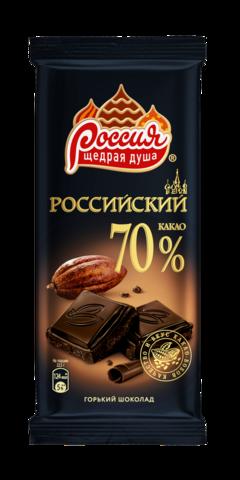 """Шоколад """"Российский"""" горький 70% какао, 90 г"""