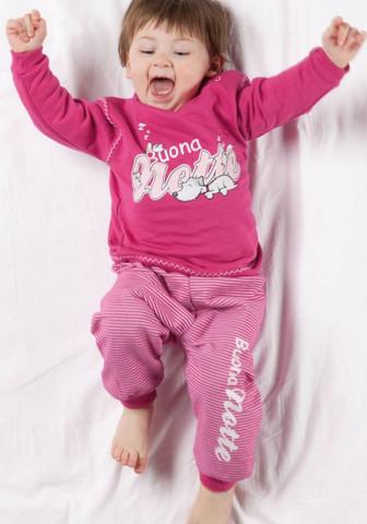 Яркий детский комплект домашней одежды