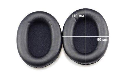 Овальные амбушюры для наушников 110x90 мм