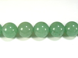 Бусина из авантюрина зеленого, шар гладкий 12мм