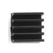 Радиатор охлаждения алюминиевый 9х9х5 мм