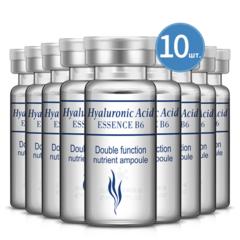 Набор из 10 сывороток с гиалуроновой кислотой, 5мл.*10шт