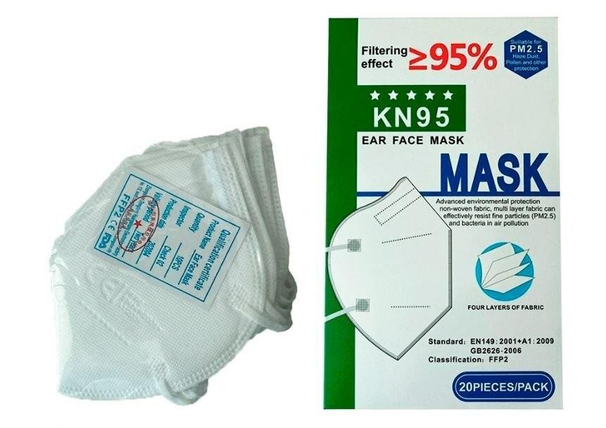 Многоразовая маска защитная KN95 класс защиты FFP2 20 штук