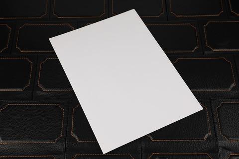 Бумага белая