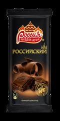 """Шоколад """"Российский"""" темный, 90 г"""