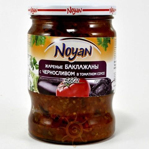 Жареные баклажаны с черносливом Noyan, 560г