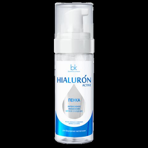 BelKosmex Hialuron Active Пенка интенсивное увлажнение Мягкое очищение 165мл