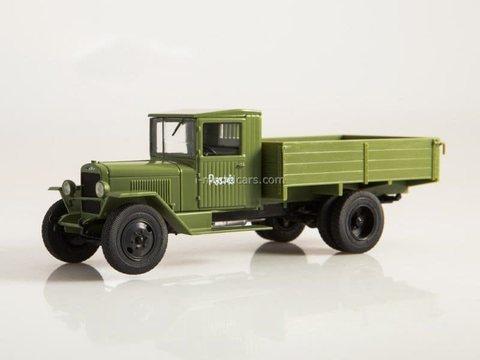 ZIS-5V Khaki 1:43 DeAgostini Auto Legends USSR Trucks #53