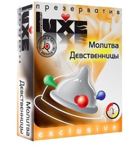 Презерватив LUXE  Exclusive  Молитва Девственницы  - 1 шт.