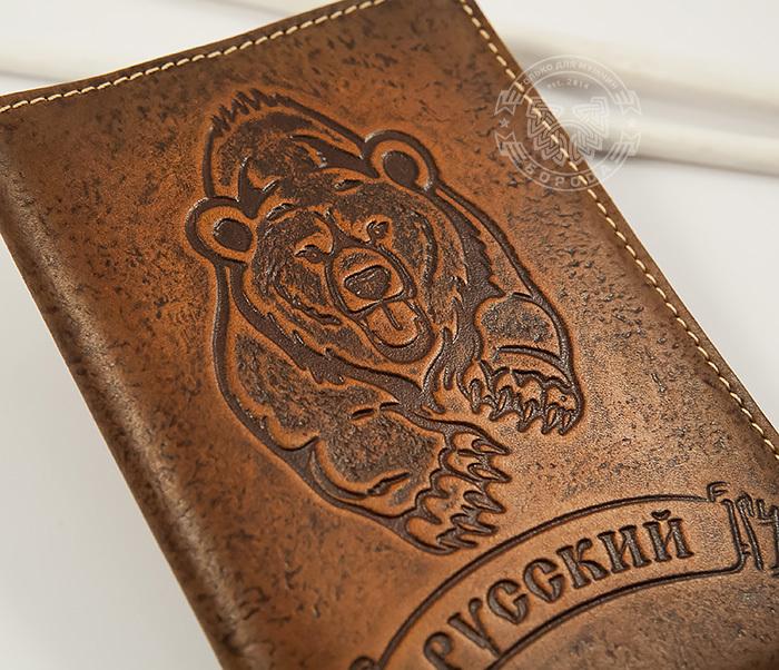 BY14-32-03 Обложка на паспорт «Русский» из натуральной кожи
