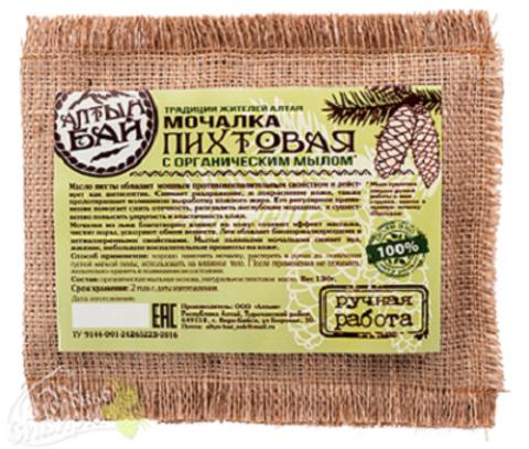 Мочалка льняная с органическим мылом ПИХТОВАЯ, 130 г АлтынБай