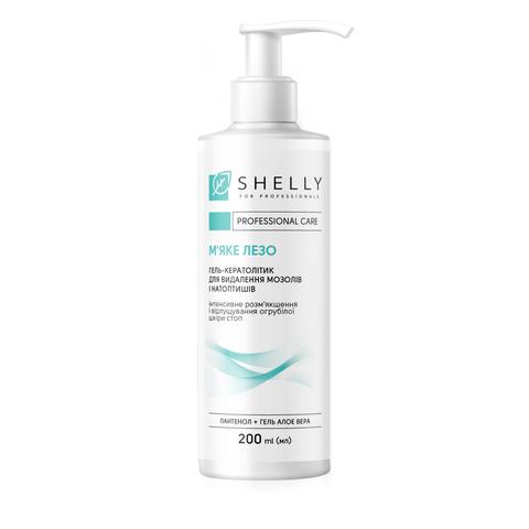 Гель-кератолитик для удаления мозолей и натоптышей Мягкое лезвие Shelly 200 мл (1)